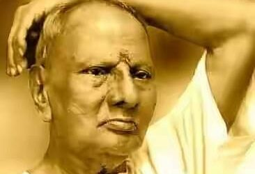I Am That .. Nisargadatta Maharaj